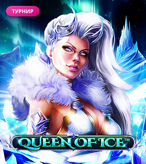 Queen of Ice